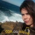 أنا حنين من الإمارات 37 سنة مطلق(ة) و أبحث عن رجال ل الحب