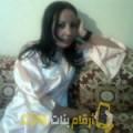 أنا إشراق من تونس 37 سنة مطلق(ة) و أبحث عن رجال ل الزواج