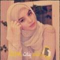 أنا سليمة من البحرين 22 سنة عازب(ة) و أبحث عن رجال ل الحب