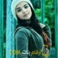 أنا أزهار من الكويت 32 سنة عازب(ة) و أبحث عن رجال ل الزواج