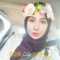 أنا آية من فلسطين 19 سنة عازب(ة) و أبحث عن رجال ل الحب