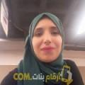 أنا أميمة من اليمن 29 سنة عازب(ة) و أبحث عن رجال ل المتعة