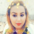 أنا جميلة من عمان 28 سنة عازب(ة) و أبحث عن رجال ل الزواج