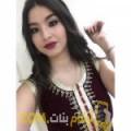 أنا نيمة من سوريا 19 سنة عازب(ة) و أبحث عن رجال ل الزواج