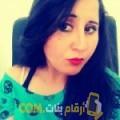 أنا هبة من مصر 28 سنة عازب(ة) و أبحث عن رجال ل الزواج