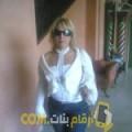 أنا صباح من ليبيا 38 سنة مطلق(ة) و أبحث عن رجال ل الحب