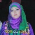 أنا هاجر من المغرب 29 سنة عازب(ة) و أبحث عن رجال ل الدردشة