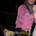 أنا حليمة من مصر 32 سنة مطلق(ة) و أبحث عن رجال ل الصداقة