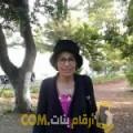 أنا هديل من الجزائر 63 سنة مطلق(ة) و أبحث عن رجال ل الحب