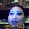 أنا جنات من تونس 40 سنة مطلق(ة) و أبحث عن رجال ل الدردشة