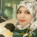 أنا إسلام من الأردن 27 سنة عازب(ة) و أبحث عن رجال ل الصداقة