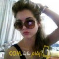 أنا نصيرة من اليمن 27 سنة عازب(ة) و أبحث عن رجال ل التعارف