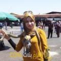 أنا حالة من تونس 28 سنة عازب(ة) و أبحث عن رجال ل الحب