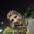 أنا ابتسام من الأردن 20 سنة عازب(ة) و أبحث عن رجال ل الحب