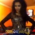 أنا فردوس من تونس 24 سنة عازب(ة) و أبحث عن رجال ل الحب