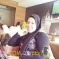 أنا يامينة من لبنان 31 سنة عازب(ة) و أبحث عن رجال ل الزواج