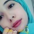 أنا جودية من لبنان 19 سنة عازب(ة) و أبحث عن رجال ل الزواج