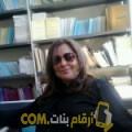 أنا إيمان من العراق 47 سنة مطلق(ة) و أبحث عن رجال ل المتعة