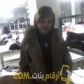 أنا ابتسام من ليبيا 26 سنة عازب(ة) و أبحث عن رجال ل المتعة