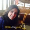 أنا ولاء من تونس 28 سنة عازب(ة) و أبحث عن رجال ل الدردشة