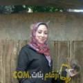 أنا أمنية من تونس 38 سنة مطلق(ة) و أبحث عن رجال ل الدردشة