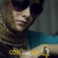 أنا إيناس من مصر 26 سنة عازب(ة) و أبحث عن رجال ل الزواج