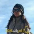 أنا مديحة من فلسطين 26 سنة عازب(ة) و أبحث عن رجال ل التعارف