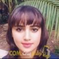 أنا دانة من الجزائر 18 سنة عازب(ة) و أبحث عن رجال ل الصداقة