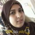 أنا أمينة من اليمن 23 سنة عازب(ة) و أبحث عن رجال ل الدردشة