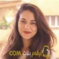 أنا سليمة من الإمارات 29 سنة عازب(ة) و أبحث عن رجال ل الحب