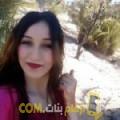 أنا باهية من تونس 19 سنة عازب(ة) و أبحث عن رجال ل الزواج