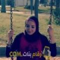 أنا إلهام من الكويت 31 سنة مطلق(ة) و أبحث عن رجال ل التعارف