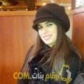 أنا وسيلة من فلسطين 29 سنة عازب(ة) و أبحث عن رجال ل الزواج