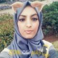 أنا هبة من تونس 22 سنة عازب(ة) و أبحث عن رجال ل الحب