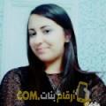 أنا مونية من الكويت 20 سنة عازب(ة) و أبحث عن رجال ل المتعة
