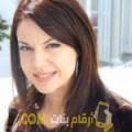 أنا وردة من عمان 34 سنة مطلق(ة) و أبحث عن رجال ل الحب