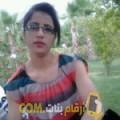 أنا سارة من البحرين 24 سنة عازب(ة) و أبحث عن رجال ل الدردشة