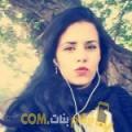 أنا مارية من اليمن 23 سنة عازب(ة) و أبحث عن رجال ل الحب