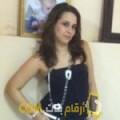 أنا مروى من اليمن 26 سنة عازب(ة) و أبحث عن رجال ل الزواج