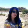 أنا خديجة من المغرب 35 سنة مطلق(ة) و أبحث عن رجال ل المتعة