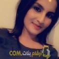 أنا رقية من الكويت 22 سنة عازب(ة) و أبحث عن رجال ل الزواج