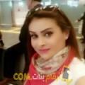 أنا نادين من الكويت 24 سنة عازب(ة) و أبحث عن رجال ل الزواج