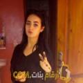 أنا غفران من الكويت 20 سنة عازب(ة) و أبحث عن رجال ل الحب