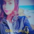 أنا ريحانة من سوريا 20 سنة عازب(ة) و أبحث عن رجال ل الصداقة