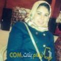 أنا فايزة من اليمن 25 سنة عازب(ة) و أبحث عن رجال ل الصداقة