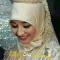 أنا شيرين من فلسطين 28 سنة عازب(ة) و أبحث عن رجال ل الحب