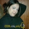 أنا نهاد من قطر 28 سنة عازب(ة) و أبحث عن رجال ل التعارف