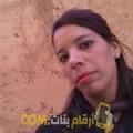 أنا إيمة من البحرين 33 سنة مطلق(ة) و أبحث عن رجال ل المتعة