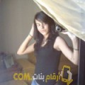 أنا نسيمة من سوريا 30 سنة عازب(ة) و أبحث عن رجال ل الزواج