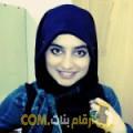 أنا سمر من تونس 25 سنة عازب(ة) و أبحث عن رجال ل التعارف